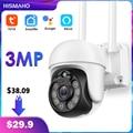 Tuya IP Камера Wi-Fi 3MP HD проектор для домашнего безопасности Камера годный для использования вне помещения миниатюрный Alexa CCTV Камера Google Home умный...