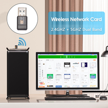 USB Stereo Music Wireless Adapter 600Mbps USB 2.0 WiFi Adapter Network Card 2.4GHz 5GHz Wireless Ethernet Dongle