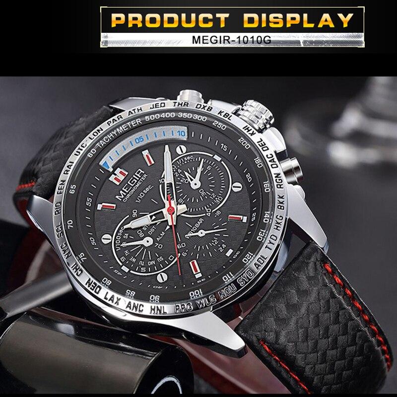 часы MEGIR 1010G
