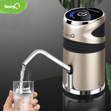 saengQ Home Water Bottle Pump USB Charging Automatic Drinking Water Pump Portable Electric Water Dispenser Water Bottle Switch(China)