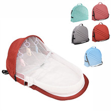 2019 New Baby Travel Portable Crib Baby Nest Child Supplies Newborn Multi-function Folding Bed Folding Chair Portable Bed все цены