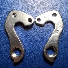 5 шт Велосипедное снаряжение задний переключатель Вешалка для