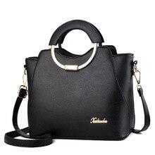 Women's Bag 2019 New Fashion Slung Shoulder Bag Crossbody Bags for Women Female Handbags Purse Handbags Women Clutch Zipper PU цена и фото