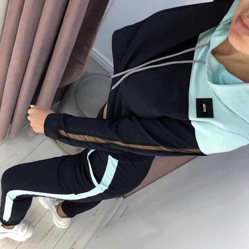 Conjunto de Mujeres Otoño Invierno Casual de manga larga con capucha Tops + Pantalones ropa deportiva pantalones elásticos traje femenino de moda