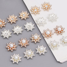 10pcs Snowflake Cabochon Pearl Metal Base Strass Glitter Rhinestone Buttons For Clothing Accessories DIY Crafts 16*16MM
