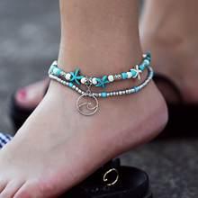 Модный ножной Раковина Морская Звезда бусины в виде риса Йога