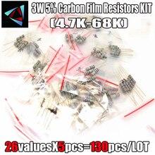 130Pcs 3W 5% 4.7K~ 68Kohm 26Values*5pcs Carbon Film Resistors 5% Metal Oxide Film Resistor kit