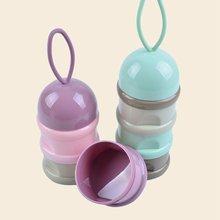 Открытый портативный детский отдельный трехслойный молочный