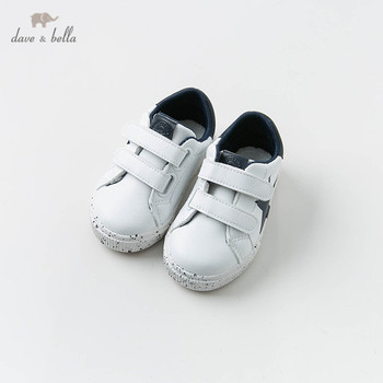 DB12911 Dave Bella spring baby boy white sport shoes shoes new born boy casual solid shoes