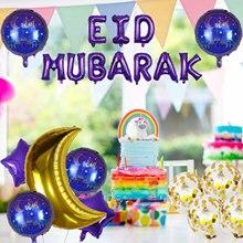 Ballon décoratif Eid Mubarak, 16 pouces, en feuille d'aluminium, en forme d'étoile, pour fête du Ramadan Kareem