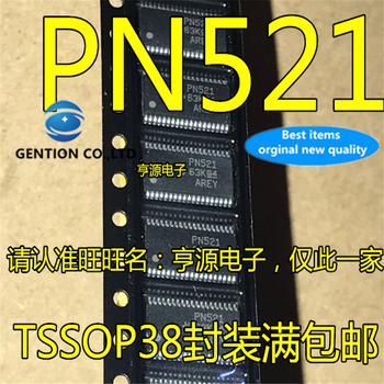 10Pcs  PN521 TPD12S521DBT TPD12S521DBTR  in stock  100% new and original