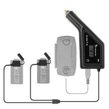 Автомобильное зарядное устройство для DJI Mavic Mini Drone и пульта дистанционного управления, 3 в 1(USB+ 2 x батарея) Портативный зарядный концентратор с безопасной зарядкой