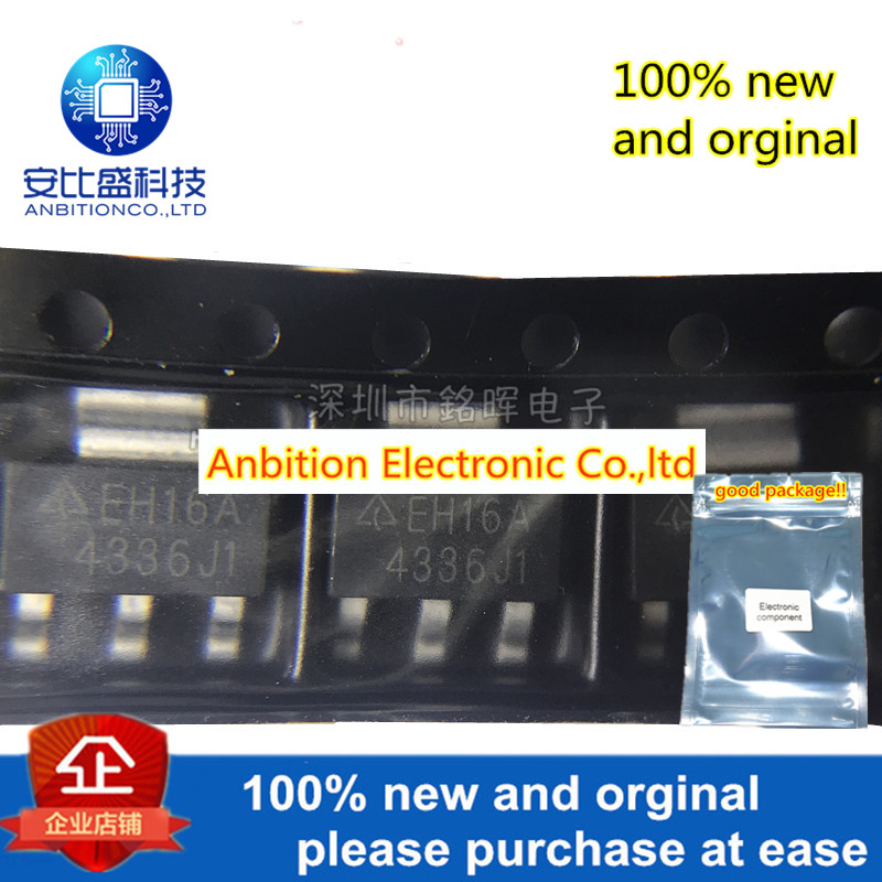10pcs 100% New And Orgianl AZ1117H-3.3TRE1 1117-3.3 Silk-screen EH16A SOT223 In Stock