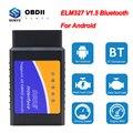 Автомобильный диагностический сканер ELM 327 V1.5 OBD2, Bluetooth-сканер для Android elm327 v1.5 ODB2 считыватель кодов OBD 2 OBD2, автомобильный диагностический скан...