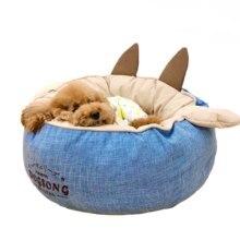 Lit d'hiver confortable pour chien et animal domestique, niche chaude et moelleuse, canapé-lit apaisant, produits pour chiot II50GW