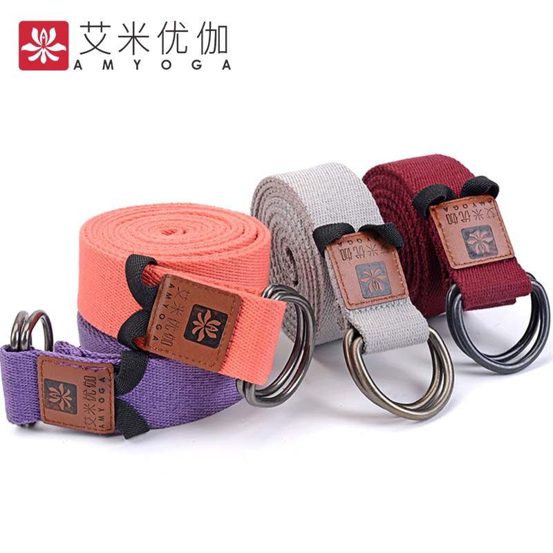Deluxe Extra Long Cotton Yoga Strap With D-ring Free Shipping
