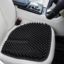 Almofada de assento de silicone do carro respirável altamente elástico sílica gel almofada de assento antiderrapante macio confortável casa cadeira de escritório de carro almofada