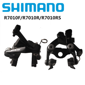 Shimano 105 5810 R7010 Road Bike Bicycle Direct Mount Brake Caliper Brake Front & Rear Bicycle Accessories Original Shimano shimano ultegra wh 6800 road bike bicycle aluminum wheel front