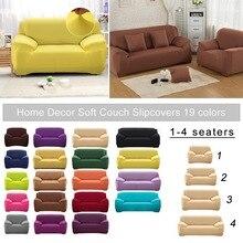 Dozzlor Гостиная эластичный диван твердый Цвет эластичные местный охватывает все включено чехлов 1/2/3/4-seater