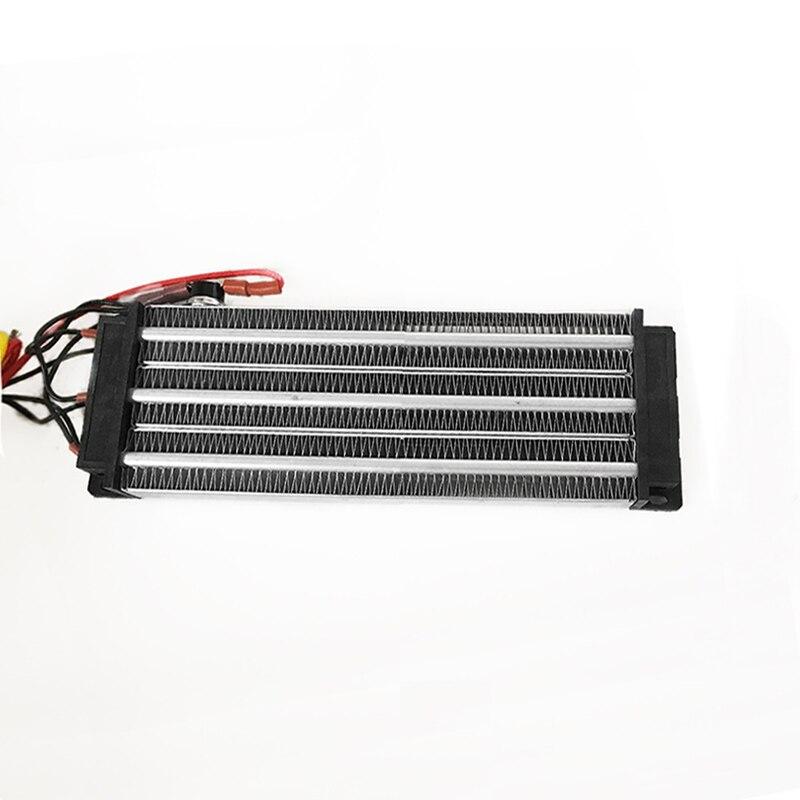 1500 واط ACDC 220 فولت حاضنة PTC السيراميك مسخن الهواء درجة حرارة ثابتة عنصر التدفئة 230*76 مللي متر