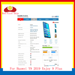 Image 2 - 10 stks/partij Touch Screen Voor Huawei Y9 2019 Touch Panel Voor Outer Glas Lens Touchscreen Genieten 9 Plus LCD Glas vervanging