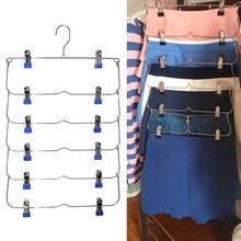 Многофункциональная складная вешалка для шкафа, вешалка для хранения, многослойная металлическая скоба для брюк, вешалка для хранения одеж...