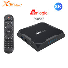 X96 Max Plus Amlogic S905X3 Android 9,0 dispositivo de Tv inteligente 2,4G 5G Wifi 8K Ultra HD VP9 HDR Media Player 1000M LAN BT4.0 Set Top Box