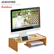 Подставка для монитора, настольная бамбуковая подставка с противоскользящей присоской для ноутбука, компьютера, iMac, ПК, принтера