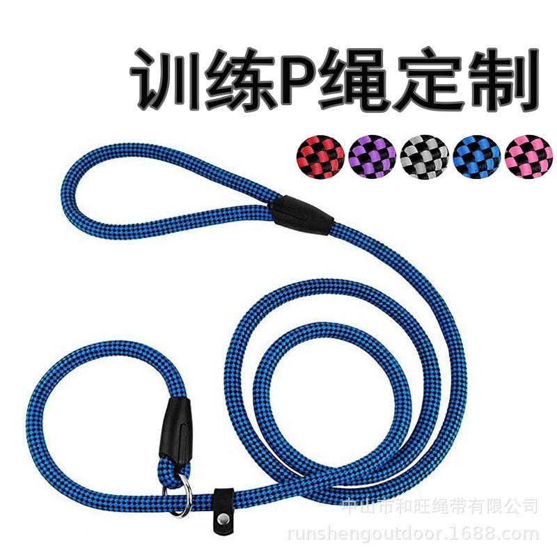 Pet Supplies Dog Sliding Neck Ring Dog Hand Holding Rope P-Type Training Anti-Break Free Dog Leash