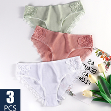 Low-Rise Briefs Ladies Lingerie Intimates Soft Underpant Seamless Underwear for Women Cotton Panty Sexy Lace Panties 3Pcs/lot