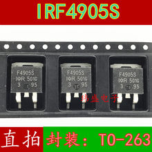 10 шт. F4905S IRF4905S TO-263