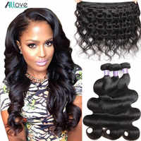 Allove Body Wave Bundles Malaysian Hair Bundles 100% Human Hair Bundles 1 3 4 Bundles Deals Malaysian Body Wave Hair Non Remy