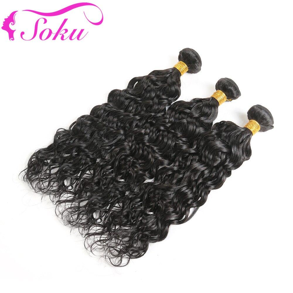 Water Wave Human Hair Bundles SOKU 8-26 Inch Brazilian Hair Weave Bundles Ombre Blonde Brown Black Hair Extensions Non-Remy Hair