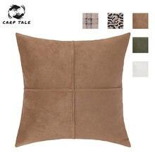 45*45 см 3d замшевый чехол для подушки мягкий дивана подушка