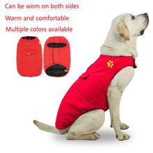 Одежда для собак маленькие и средние собаки теплая осенне зимняя