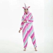 Star Horse Unisex Adult One-Piece Pajamas Cosplay Cartoon Onesies One-piece Animal Sleepwear for Pyjamas Christmas Costume