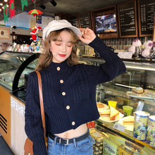 JVCAKE Cardigans Thick Woolen Thread Twist Early Autumn Vintage Coffee Navy Blue Kitted Sweater Slim Short Women Cozy Outfit