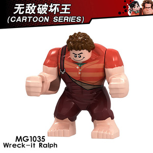 Anime Set Toy For Children MG1035 Gifts Building Blocks Big Size Wreck-It Ralph Sugar Rush Toys Series Fix-It Felix Jr Animes(China)