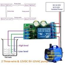 High Power Wasser Ebene Automatische Controller Flüssigkeit Sensor Schalter magnetventil Motor Pumpe automatische steuerung Relais Bord 12V 30A