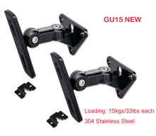 (1pair) GU15 new universal 304 stainless steel alloy sound SPEAKER WALL bracket mount Audio stand hanger Load 15kg 33lbs