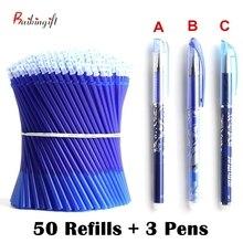 50+3Pcs/Set Erasable Gel Pen Refills Rod 0.5mm Washable Handle Magic Erasable Pen for School Pen Writing Tools Kawaii Stationery