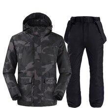 Камуфляжные лыжные куртки и брюки, женский лыжный костюм, комплекты для сноуборда, очень теплая ветрозащитная Водонепроницаемая зимняя уличная одежда