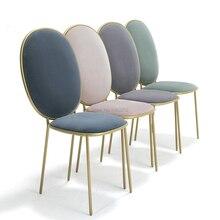 Инс железный светильник роскошный стул для столовой ресторана готовая тема стул для взрослых для работы в офисном Кресле Solo фланелетный стул