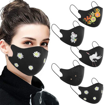 Women Fashion Chic Embroidery Face Mask Dustproof Windproof Pollution Prevented Mask Washable And Reusable Fabric Mask Outdoor
