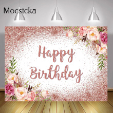 Rose Gold Glitter Happy Birthday Backdrop Floral Flowers Dots Adult Girl Birthday Party Background Decoration Custom Photography