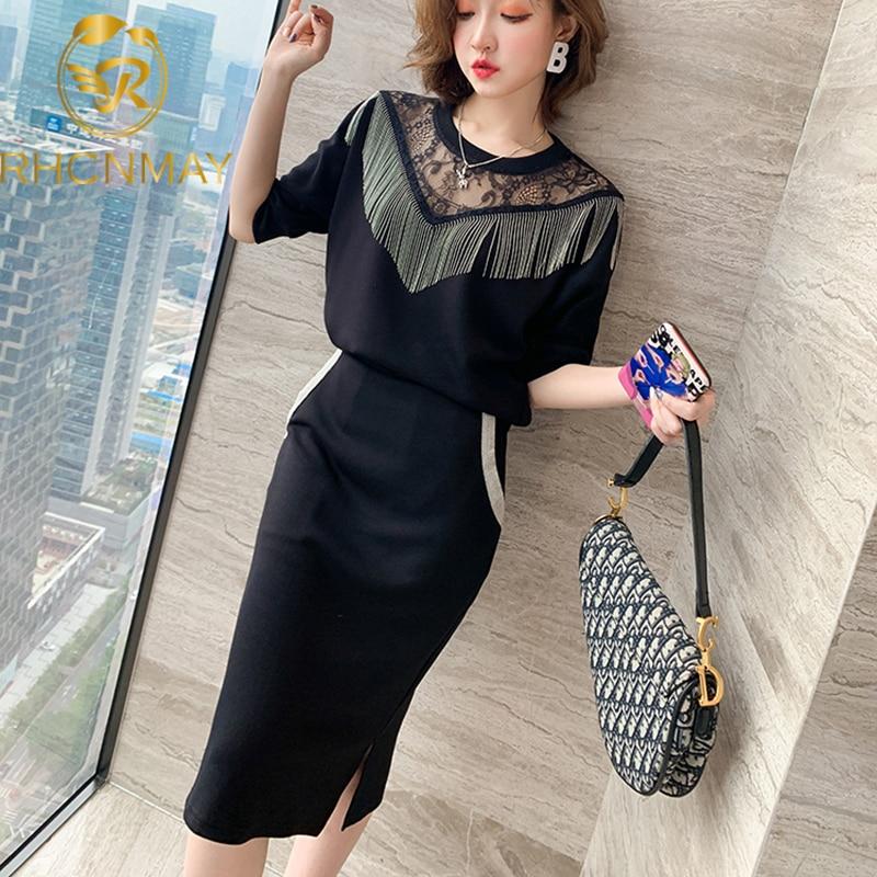 New 2020 Summer Women's 2 PCS Set Fashion Tassel Lace Patchwork Shirt + Knee Pencil pocket Skirt OL Suits