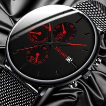 Men's Fashion Watch Stainless Steel Mesh Belt Calendar Quart
