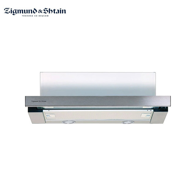 Встраиваемая вытяжка Zigmund & Shtain K 005.41 S