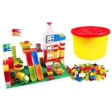 128 шт. DIY большой строительный блок, головоломка, сборная игрушка для, строительный блок, брендовая развивающая игрушка, подарок для детей