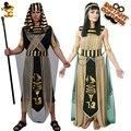 Мужской Костюм Фараона, косплей, египетские костюмы из Египта для взрослых, костюмы на Хэллоуин